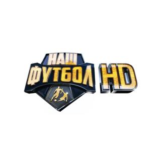 Кадры из фильма смотреть телепрограммы канала футбол 1 и 2 на неделю