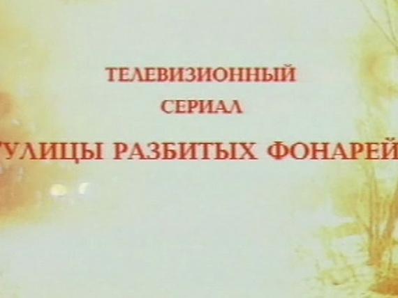 video-kakoy-albert-barbarich-polden